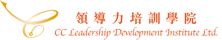 CCLDI-Ltd logo_RGB