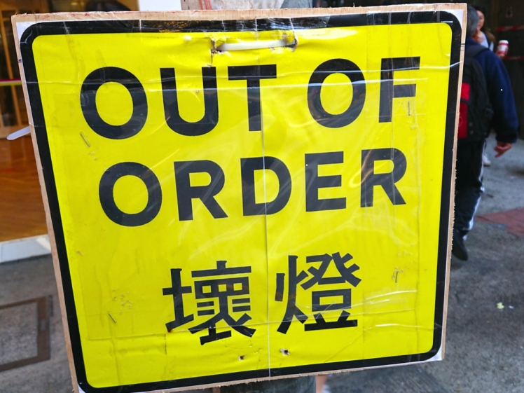 out of order.001.jpeg